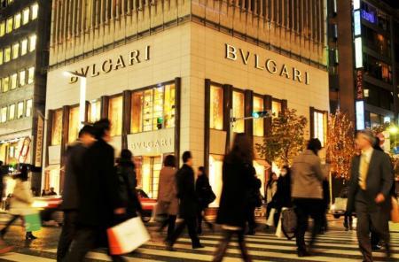 Fai Shopping »